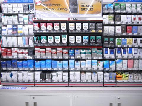 タバコ陳列