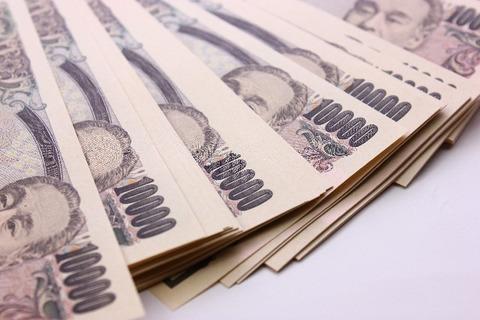 お金 札束2