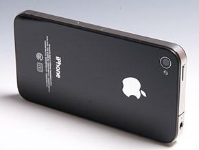 os_iphone4c-3380
