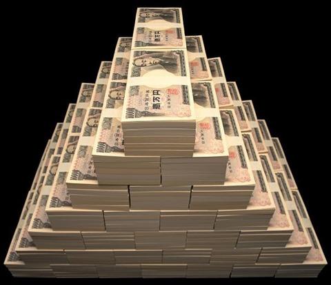 お金 札タワー