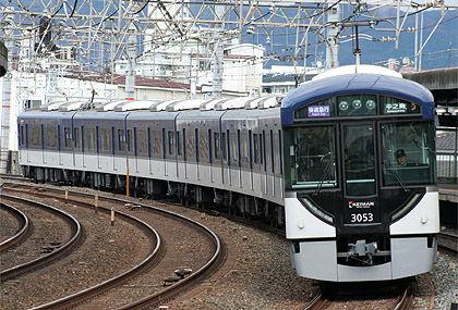 電車 京阪