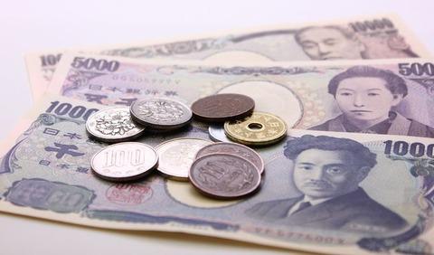 お金 1万1枚 5千1枚 千円1枚