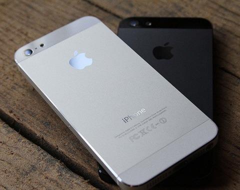 iphone5-intro-e1385097167408
