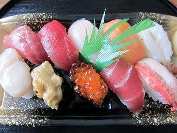 寿司 スーパー
