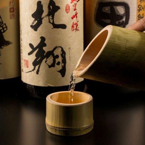 竹筒 日本酒