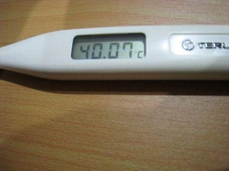 40度 熱