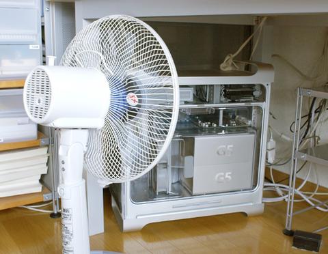 扇風機 PC