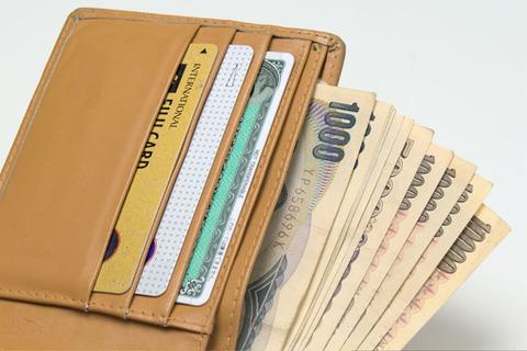 お金 財布札束