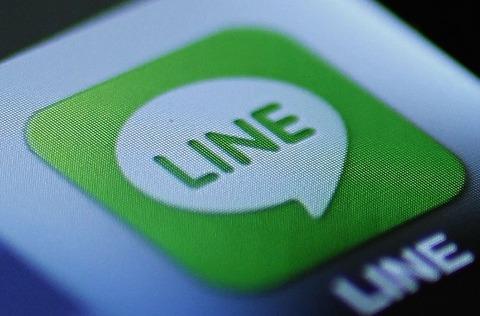 LINE アプリ