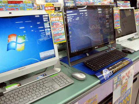 電気屋 パソコン