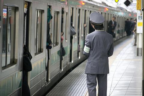 通勤 電車