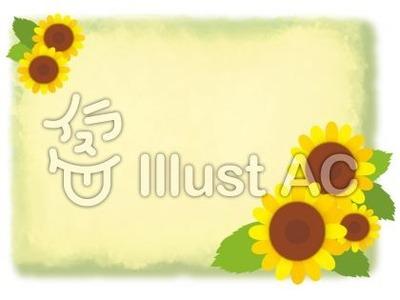 向日葵和紙風フレームs