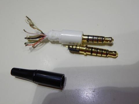 MDR-NW750N-1