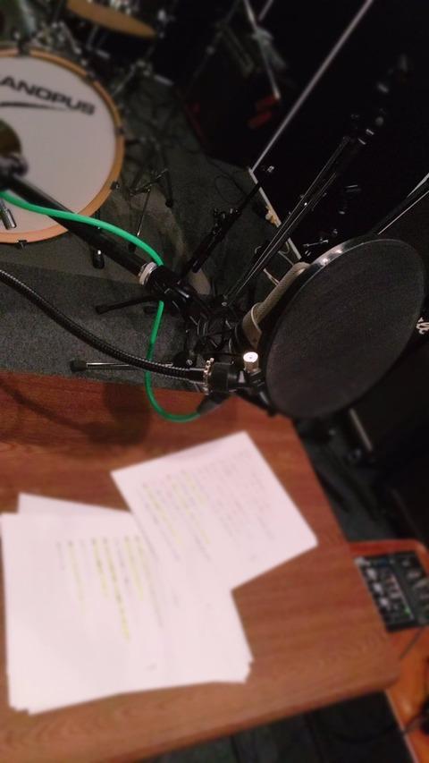 スタジオ収録