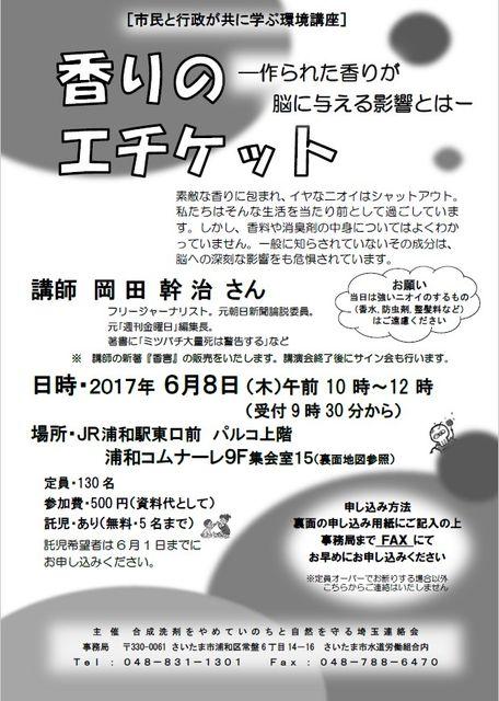 2017-05-25_10h53_11