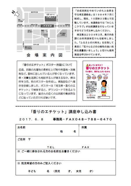 2017-05-25_10h53_58