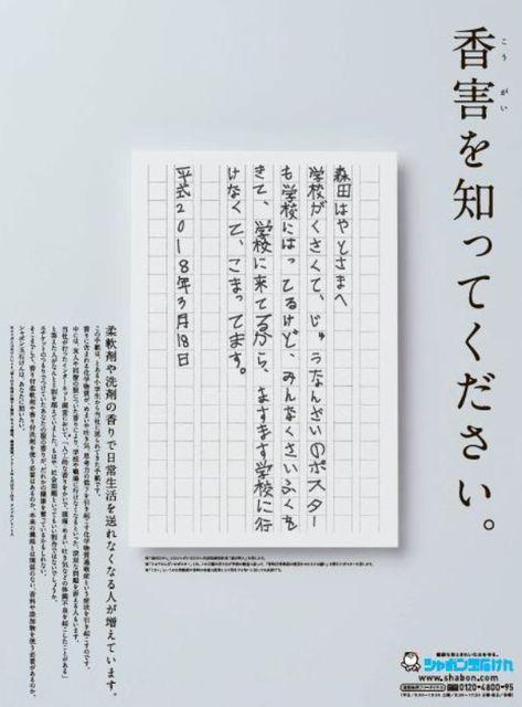 2018-06-11_08h32_00