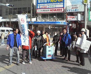 11.26大宮駅東口にて