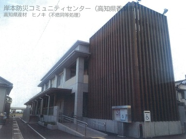 kisimoto