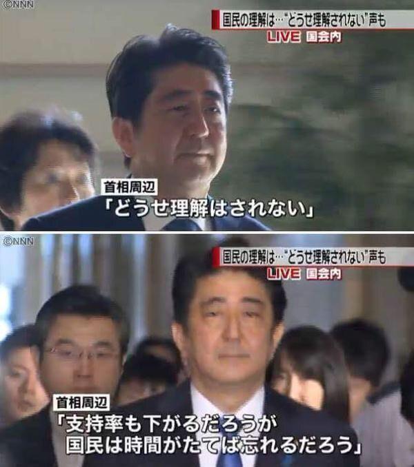 安倍晋三首相が吐血★2  [623653551]YouTube動画>1本 ->画像>16枚