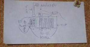 a3df139f.jpg