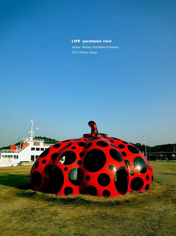 Art Island Naoshime