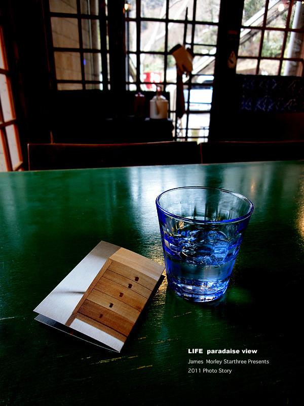 大田口カフェ