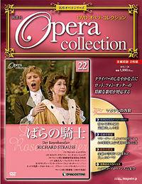 101016 Opera