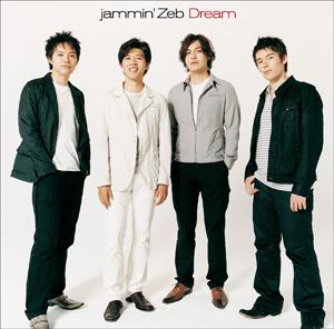 080820 Dream1