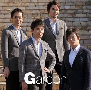 120125 Garden 2