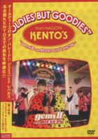Revels.DVD