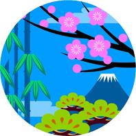 Oshogatsu 1