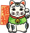 Oshogatsu 2