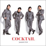 131218 COCKTAIL-S