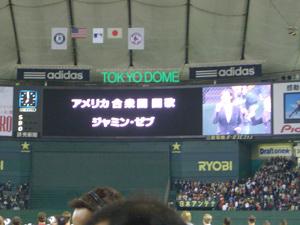 080325 Dome 08