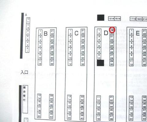 GEDC2146