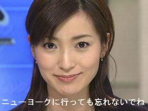 BlogPaint フジテレビの絶不調が女子アナ人気のも影を落としているようだ。 「週刊文春..
