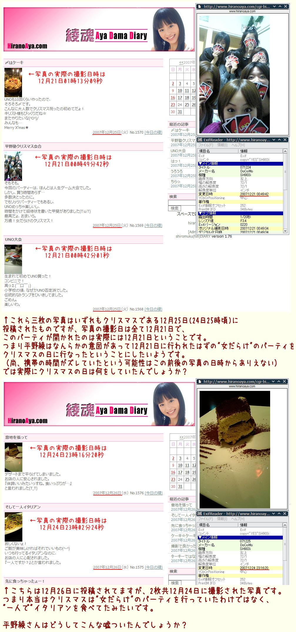今日保存した最高の画像を転載するスレ 173 韓禁YouTube動画>9本 ->画像>791枚