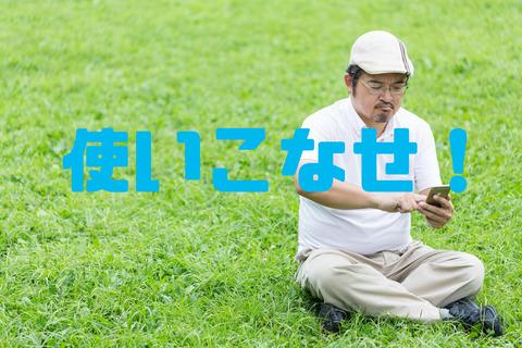 yakusan20160801481311_TP_V