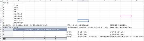 スクリーンショット 2021-01-07 20.59.51