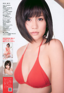 katsuko014