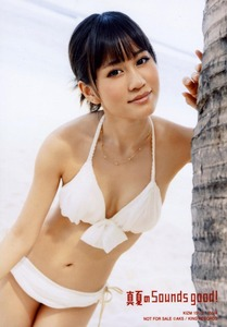 katsuko006