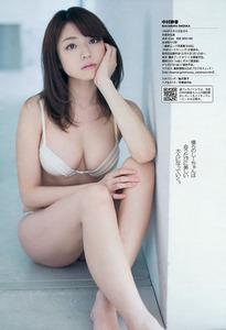 nakamura (8)