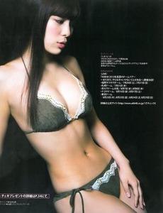 knatsuki035