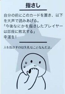 test-play-card-yubisasi