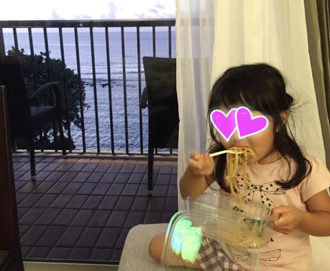 グアム幼児食事