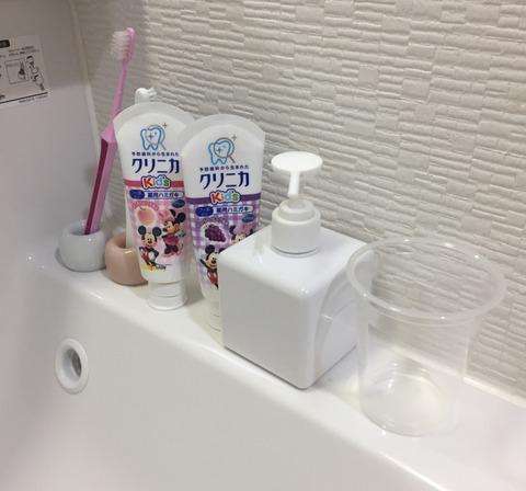 洗面所コップぬめり対策