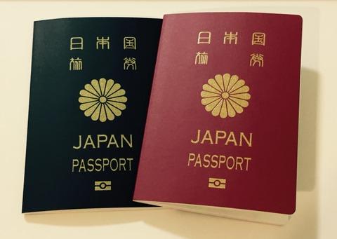 幼児のパスポート取得(身分証明書の名字が違う場合)