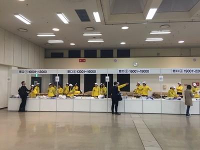 神戸マラソン選手受付03