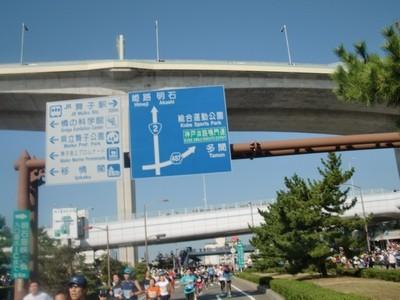 神戸マラソン_13_明石海峡大橋